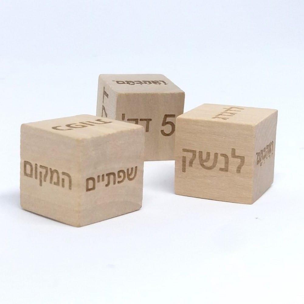 משחק קוביות שכרון חושים