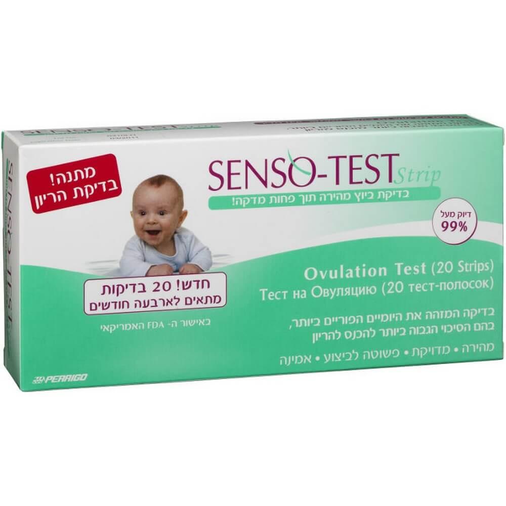 בדיקת ביוץ סנסו טסט, מהירה תוך פחות מדקה 20 יחידות + בדיקת היריון